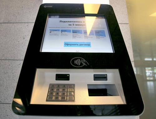 Зачет вендингу: пандомат и еще пять удивительных торговых автоматов Москвы