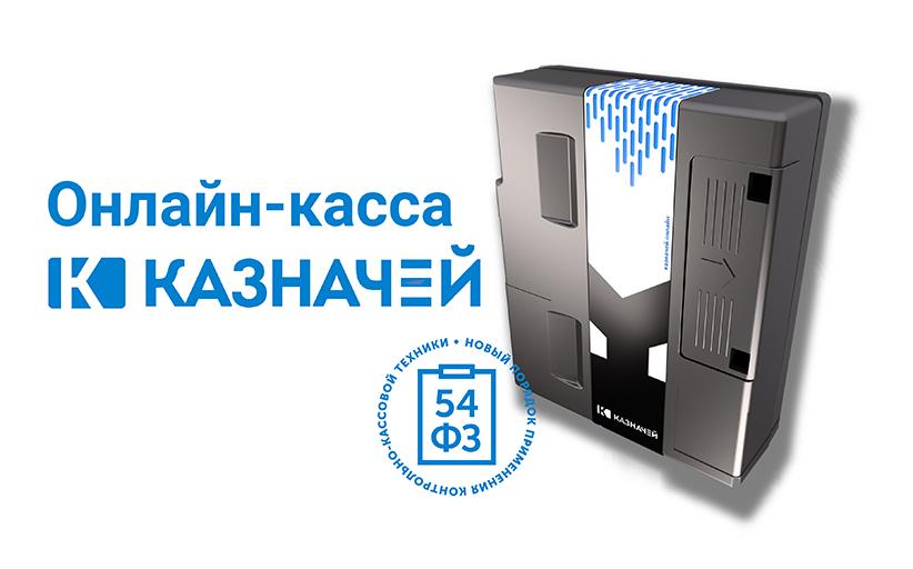 «Атол» и «Казначей» готовят совместное решение для владельцев торговых автоматов