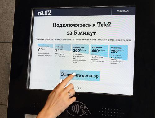 Как Tele2 симкомат увели!?