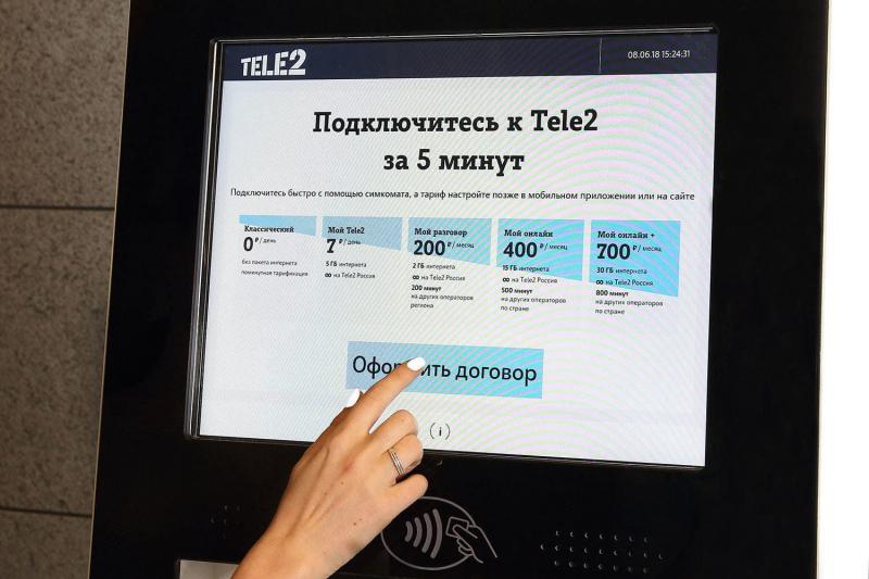 Как Tele2 симкомат увели