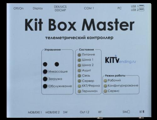 Ликбез по телеметрии или какое оборудование придет в негодность с 01.02.2020