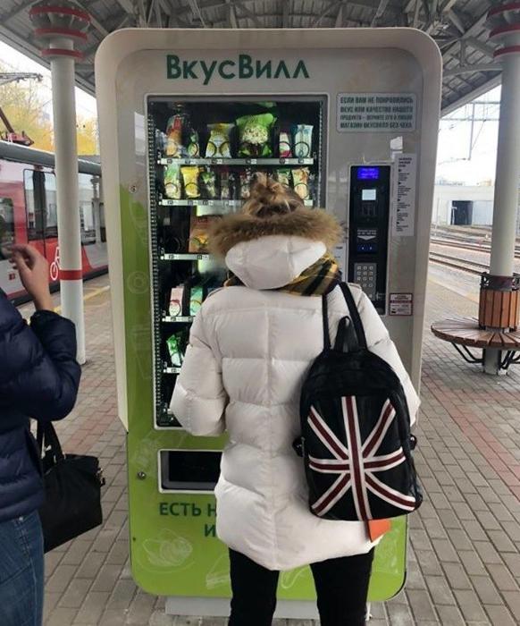 «Вкусвилл» устанавливает торговые автоматы на станциях МЦК