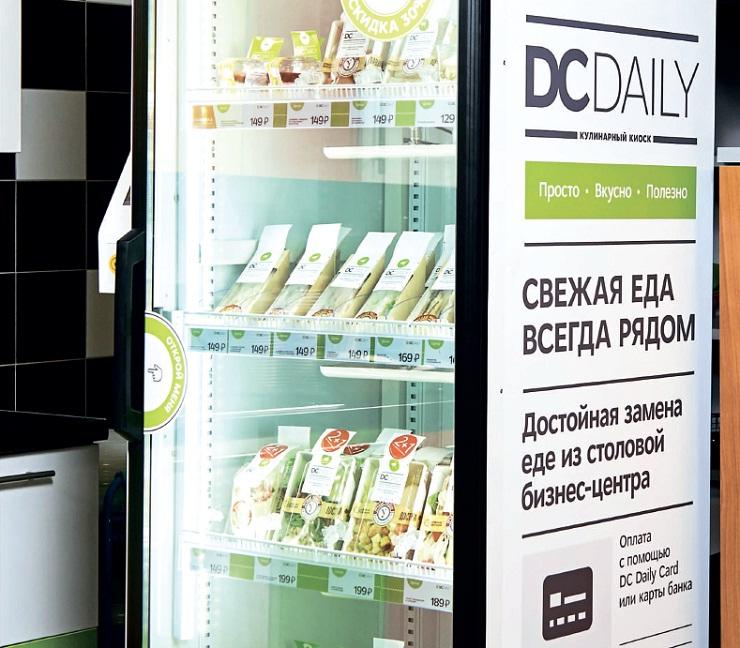 В Москве вендинговая сеть DC Daily увеличится до 180 аппаратов