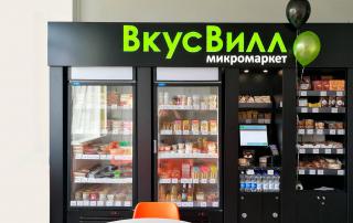 Вкусвилл подвинет вендинг в офисной Москве