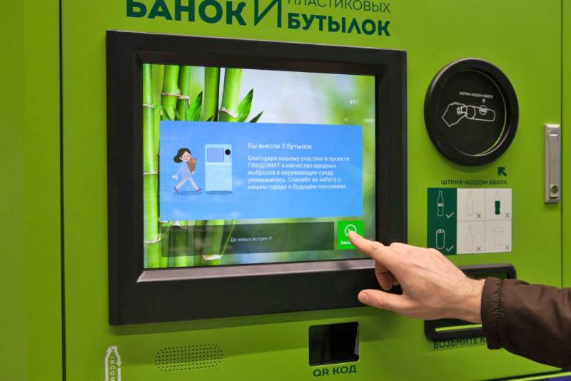 В Белгороде пандоматы помогут больным детям