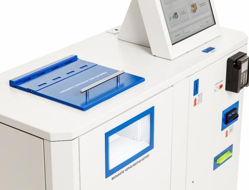 Торговый копировальный автомат Копирэкс 4.0 на выставке Printech2019
