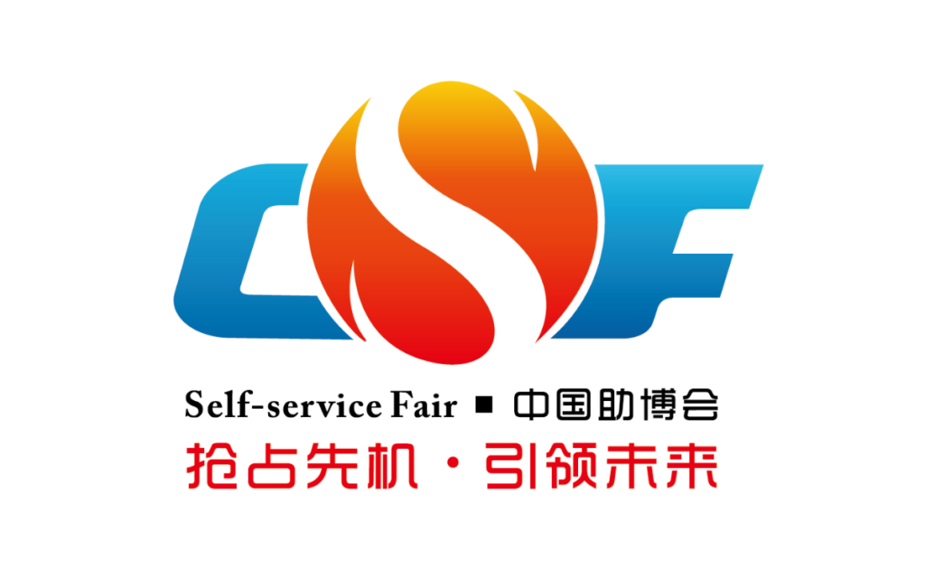 Вендинговая выставка China VMF 2020 с 4 по 6 марта