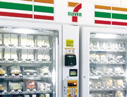 7-Eleven решили автоматизироваться вендингом