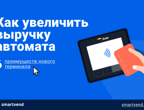 SmartVend о новом терминале для безналичной оплаты 2can