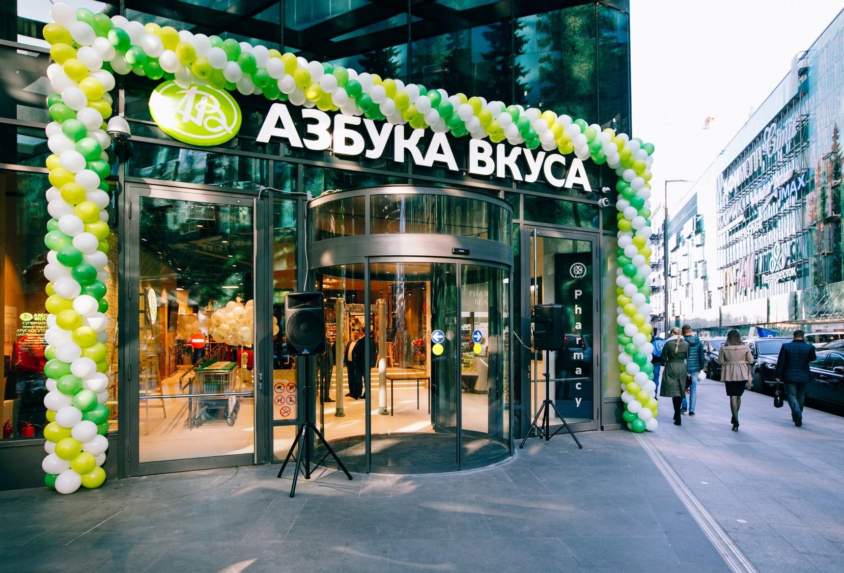 «Азбука вкуса» начинает установку торговых автоматов в жилых домах