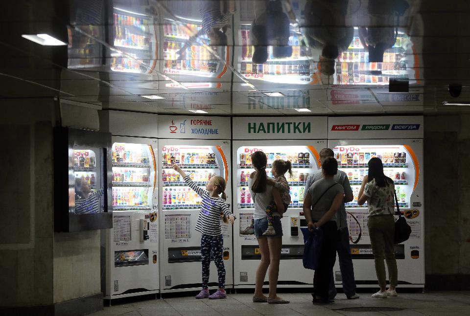 Москва полностью отказалась брать оплату за аренду в метро до 01 июля
