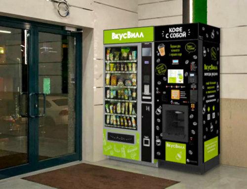 «ВкусВилл» установит вендинговые автоматы в подъездах жилых домов