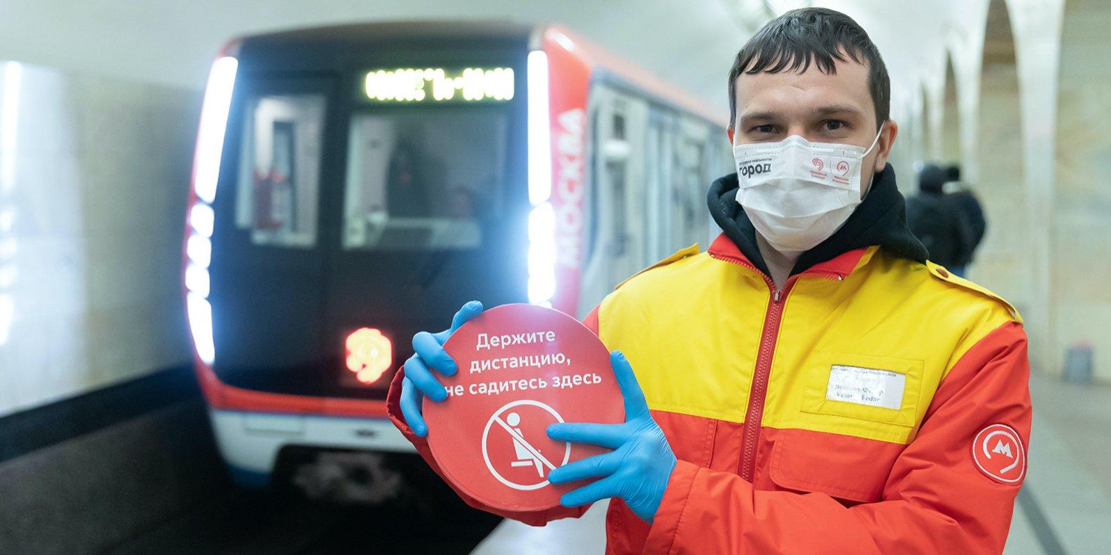 Продажи масок и перчаток в метро Москвы снизились на 70%