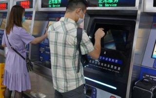 Первый в мире бесконтактный билетный автомат появился в Китае