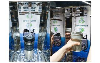 ВкусВилл бесплатно разливает воду в своих магазинах