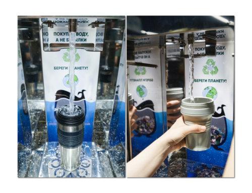 ВкусВилл бесплатно разливает воду из водоматов в своих магазинах