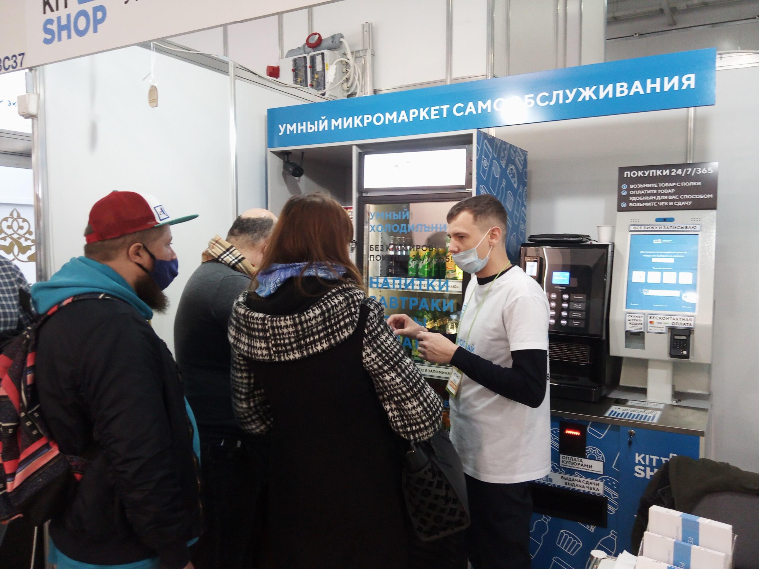 Проект KiT Vending и микромаркет Kit Shop на PIR EXPO 2020