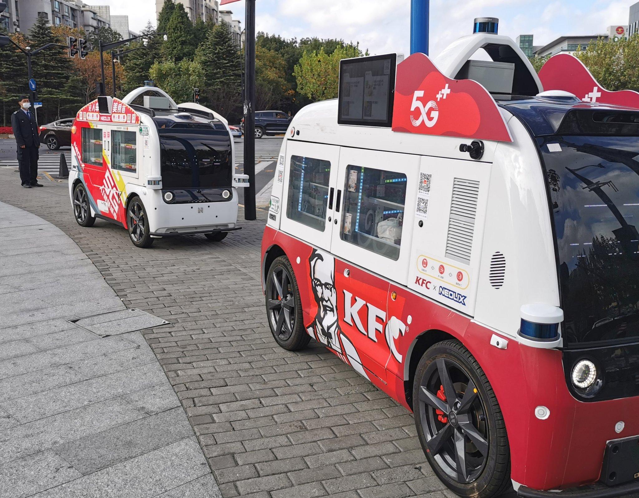 Фаст-фуд уходит в вендинг автономные грузовички KFC в Китае вызывают зависть
