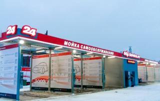 Автомойка BKF c VENDOTEK VX