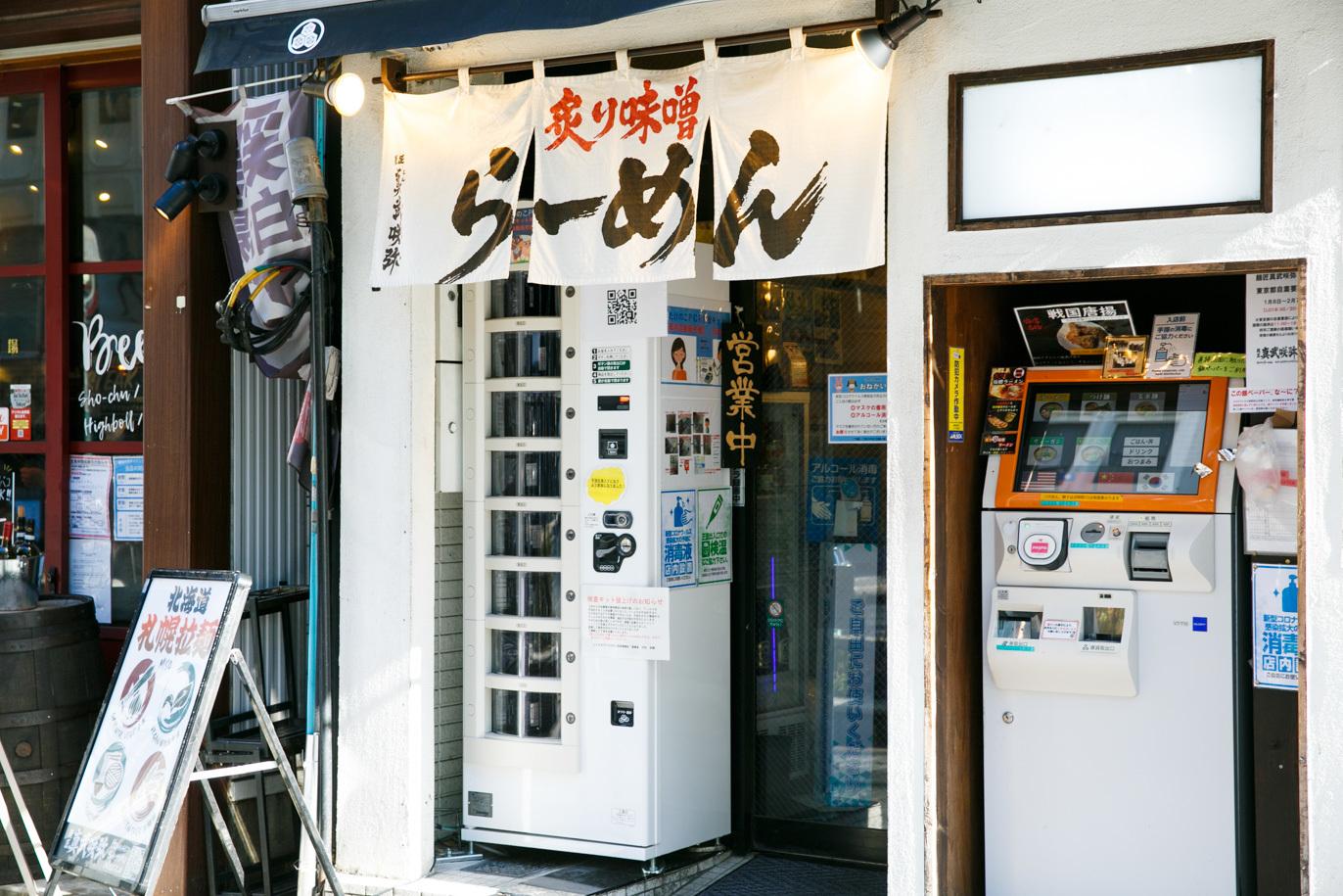 Как устроен процесс тестирования ПЦР в торговых автоматах в Японии и почему такого нет в России