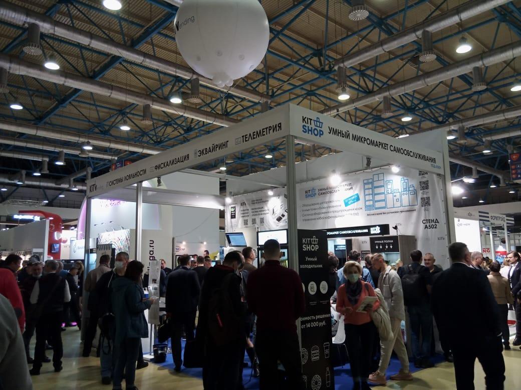 KiT Vending и KiT Shop в выставке VendExpo 2021