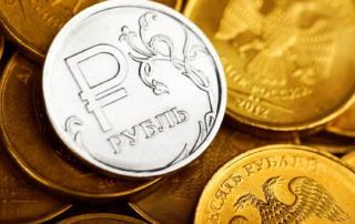 Комиссия за прием монет от населения будет минимальной или нулевой