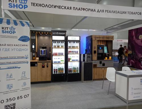 Kit Vending на выставке ПИР Экспо 2021 представил кофе-поинт Kit Shop